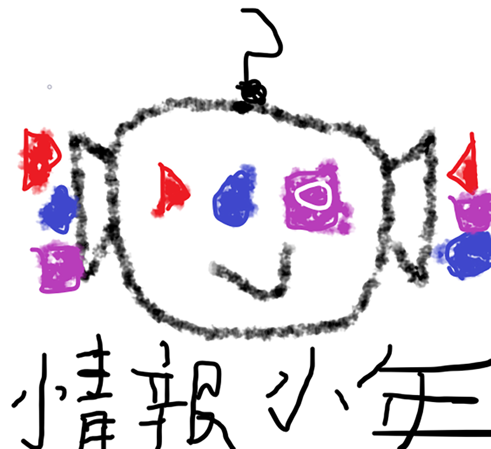 [無題] / [untitled]